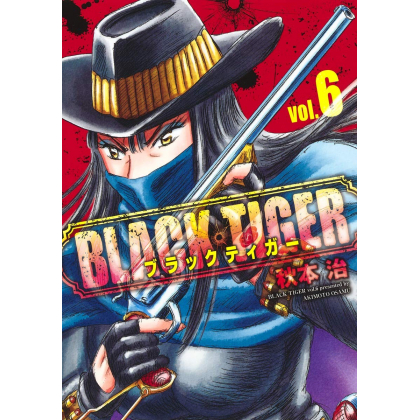 BLACK TIGER vol.6 - Young Jump Comics