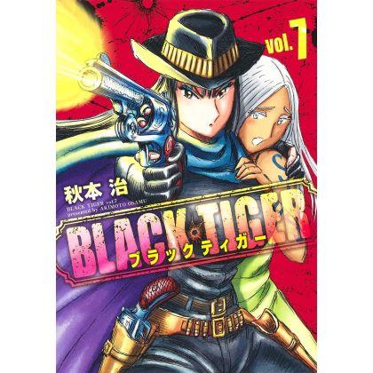 BLACK TIGER vol.7 - Young Jump Comics
