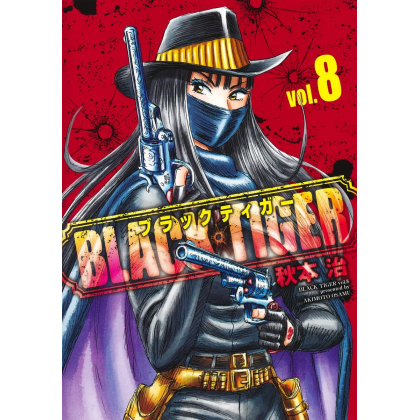 BLACK TIGER vol.8 - Young Jump Comics