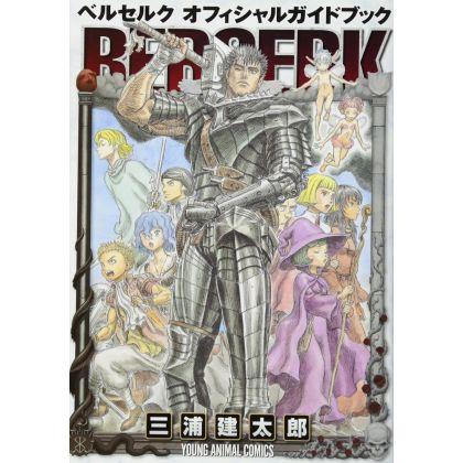 Berserk Official Guide Book - Young Animal Comics (japanese version)