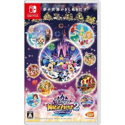 BANDAI NAMCO - Disney Magic Castle: My Happy Life 2 (Enchanted Edition) for Nintendo Switch
