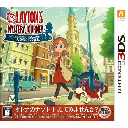 Nintendo 3DS Layton Mystery Journey Katrielle and the Millionaire's Conspiracy