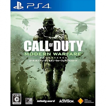 Call of Duty Modern Warfare Remastered SONY PS4 PLAYSTATION