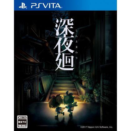 Nippon Ichi Software Shin Yomawari PS Vita SONY PLAYSTATION