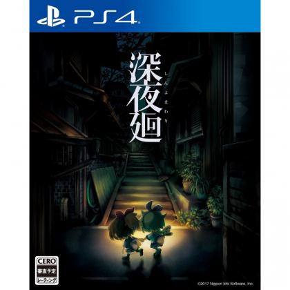 Nippon Ichi Software Shin Yomawari SONY PS4 PLAYSTATION 4