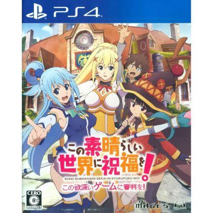 5Pb Games Kono Subarashii Sekai ni Shukufuku wo! Kono Yokubukai Game ni Shinpan Wo! Sony Playstation4 PS4