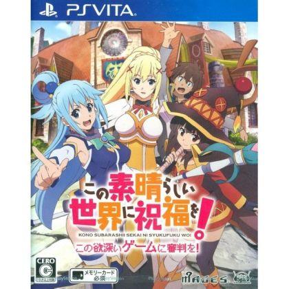 5Pb Games Kono Subarashii Sekai ni Shukufuku wo ! Kono Yokubukai Game ni Shinpan Wo ! Sony Playstation  PS Vita
