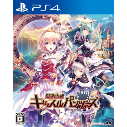 Compile Heart Genkai Tokki Castle Panzers SONY PS4 PLAYSTATION 4
