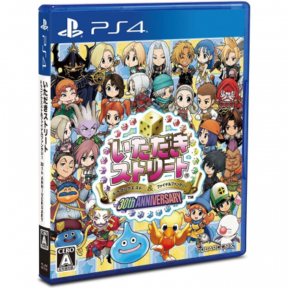 Square Enix  Itadaki Street Dragon Quest & Final Fantasy 30th Anniversary PS4 PLAYSTATION 4
