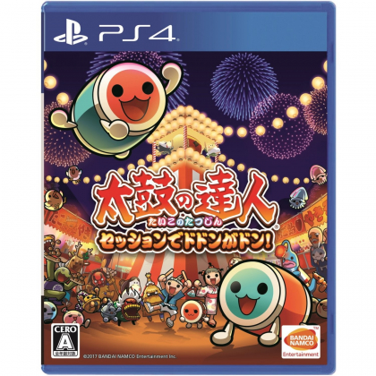 Bandai Namco games Taiko no Tatsujin Session de Dodon ga Don ! SONY PS4 PLAYSTATION 4