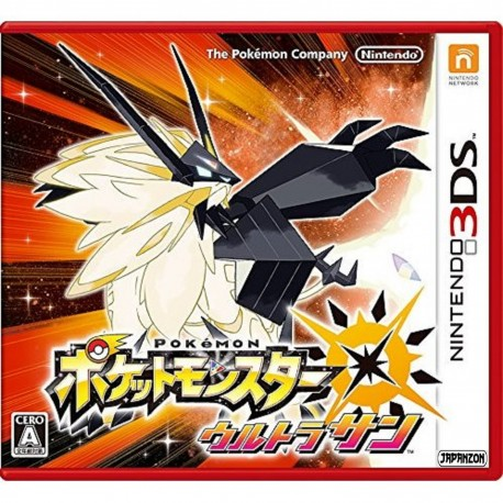 NINTENDO 3DS Pokemon Ultra Sun