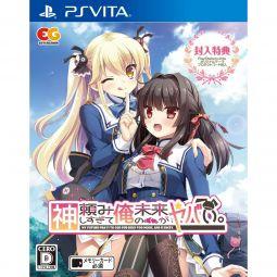Entergram Kamidanomi Shisugite Ore no Mirai ga Yabai PS Vita SONY Playstation