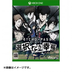 PSYCHO-PASS XBOX ONE
