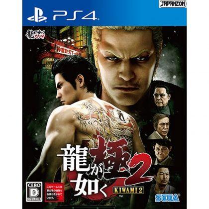 Sega Ryu ga Gotoku Kiwami 2 YAKUZA  SONY PS4 PLAYSTATION 4