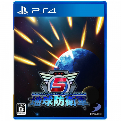 D3 Publisher Earth Defense Forces 5 SONY PS4 PLAYSTATION 4
