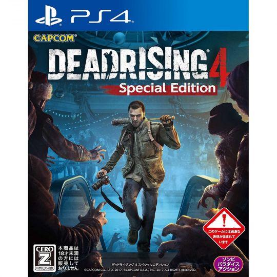 Capcom Dead Rising 4 Special Edition SONY PS4 PLAYSTATION 4