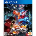 Bandai Namco Kamen Rider Climax Fighter SONY PS4 PLAYSTATION 4