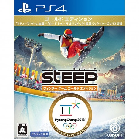 Ubisoft Steep Winter Games Edition SONY PS4 PLAYSTATION 4