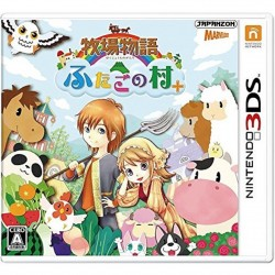 Marvelous Entertainment  Bokujou Monogatari Futago no Mura+ Nintendo 3DS