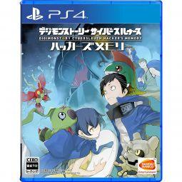 Bandai Namco  Digimon Story Cyber Sleuth Hacker's Memory SONY PS4 PLAYSTATION 4