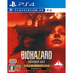 Capcom Biohazard 7 Resident Evil Gold Edition Grotesque SONY PS4 PLAYSTATION 4