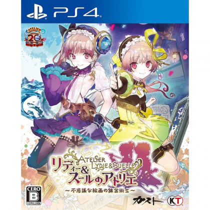 Atelier Lydie & Soeur Fushigi na Kaiga no Renkinjutsu Samurai SONY PS4 PLAYSTATION 4