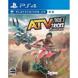 3goo ATV Drift & Tricks SONY PS4 PLAYSTATION 4