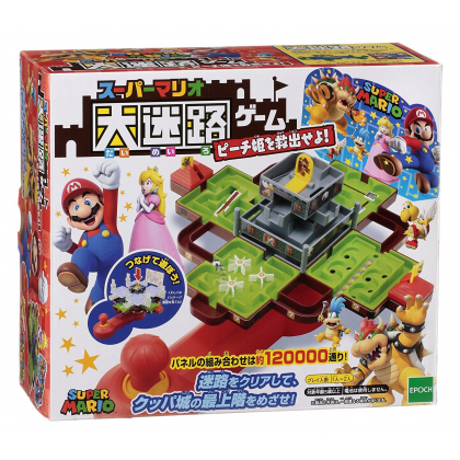 Epoch Super Mario Large Maze Game Peach Princess The Rescuers Over
