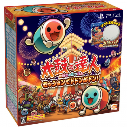 Bandai Namco Taiko no Tatsujin Session de Dodon ga Don ! Taiko Controller Bundle Set SONY PS4 PLAYSTATION 4