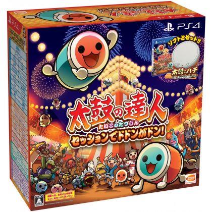 Bandai Namco Taiko no Tatsujin Session de Dodon ga Don ! Taiko Controller Bundle Set SONY PS4 PLAYSTATION 4