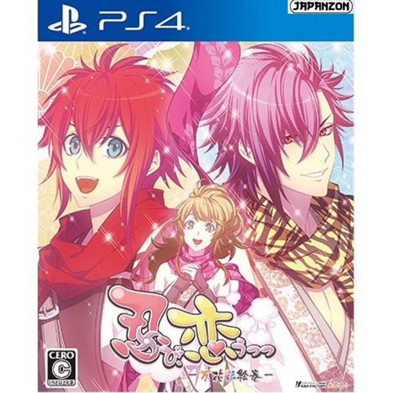 Idea Factory Shinobi Koi Utsutsu Banka Aya Emaki SONY PS4 PLAYSTATION 4