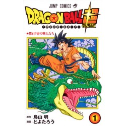 Dragon Ball Super 01 Jump Comics Manga