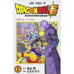 Dragon Ball Super 02 Jump Comics Manga