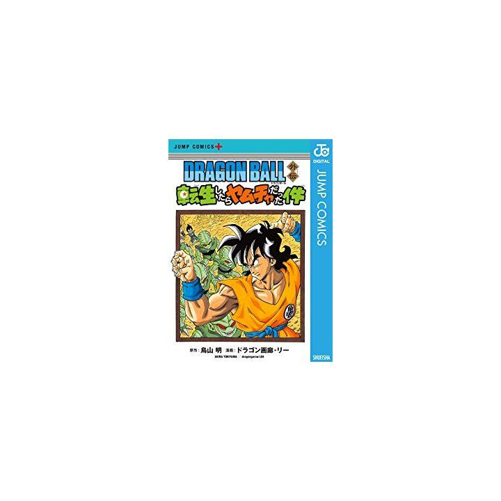 Dragon Ball Gaiden Tensei  Shitara Yamcha Datta Kudan Manga Jump Comics
