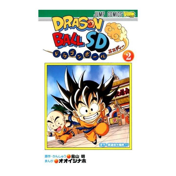Dragon Ball SD 02 Jump Comics Manga