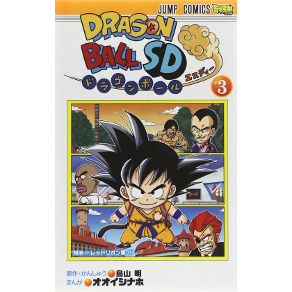 Dragon Ball SD 03 Jump Comics Manga
