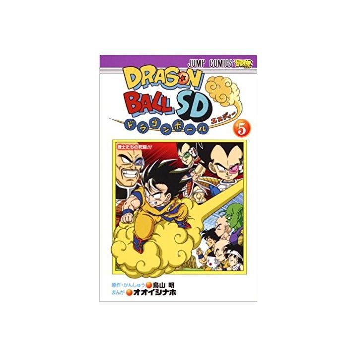 Dragon Ball SD 05  Jump Comics Manga