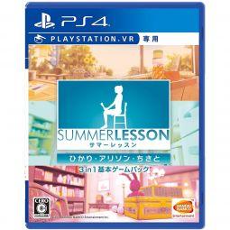 Bandai Namco Summer Lesson: Hikari, Allison, and Chisato (3 in 1 Basic Game) PS4 PLAYSTATION 4