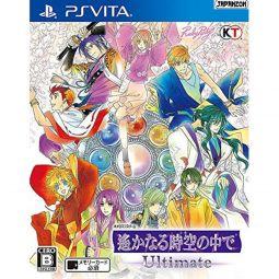 Koei Tecmo Harukanaru Toki no Naka de Ultimate PS Vita SONY Playstation