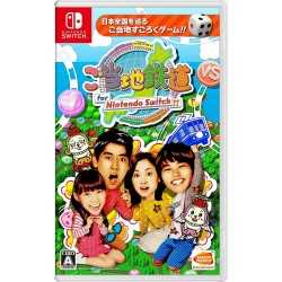 Bandai Namco Gotouchi Tetsudou for NINTENDO SWITCH