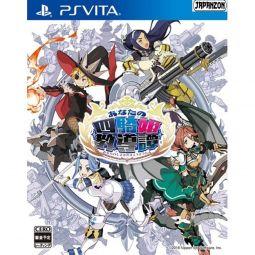 Nippon Ichi Software Anata no Shikihime Kyouikutan PS Vita SONY Playstation