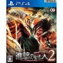Koei Tecmo Shingeki no Kyojin 2 SONY PS4 PLAYSTATION 4