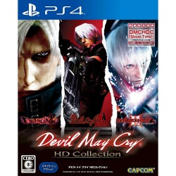Capcom Devil May Cry HD Collection SONY PS4 PLAYSTATION 4
