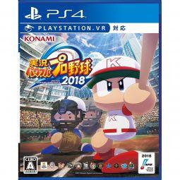 Konami Jikkyou Powerful Pro Yakyuu 2018 VR SONY PS4 PLAYSTATION 4