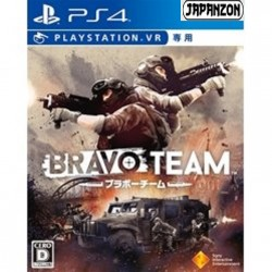 Bravo Team VR SONY PS4 PLAYSTATION 4