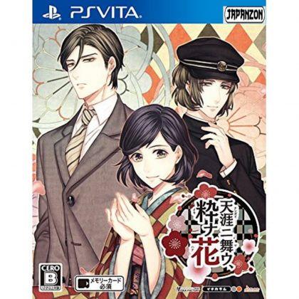 Idea Factory Tengai ni Mau Iki na Hana PS Vita SONY Playstation