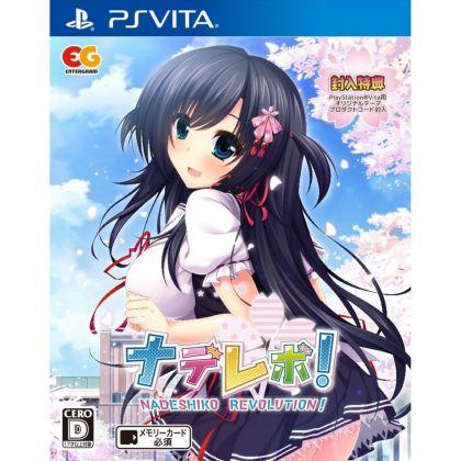 Entergram NadeRevo PS Vita SONY Playstation