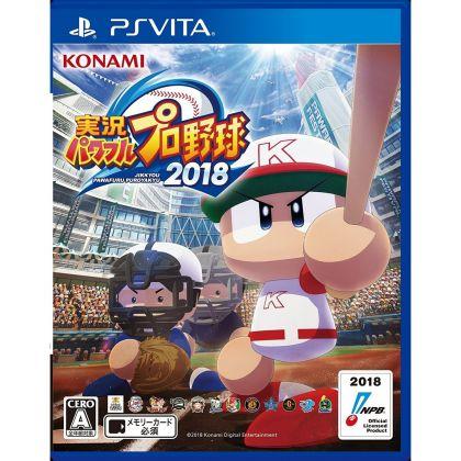 Konami Jikkyou Powerful Pro Yakyuu 2018 PS Vita SONY Playstation