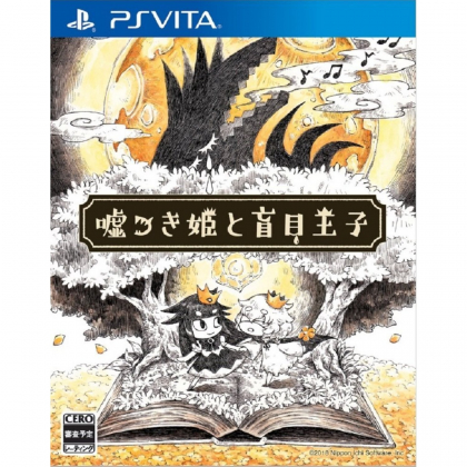 Nippon Ichi Software Liar Princess and the Blind Prince PS Vita SONY Playstation