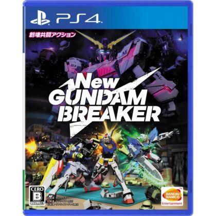 Bandai Namco Games New Gundam Breaker SONY PS4 PLAYSTATION 4